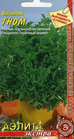 Семена базилик Гном