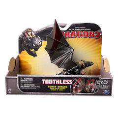 Train Your Dragon 2 - Toothless Extreme Wing Flap