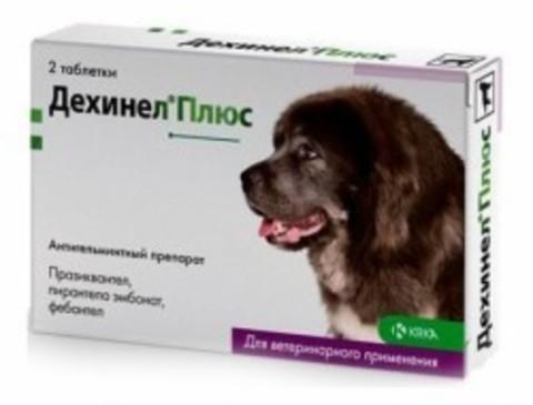 Дехинел плюс для крупных пород собак таблетки