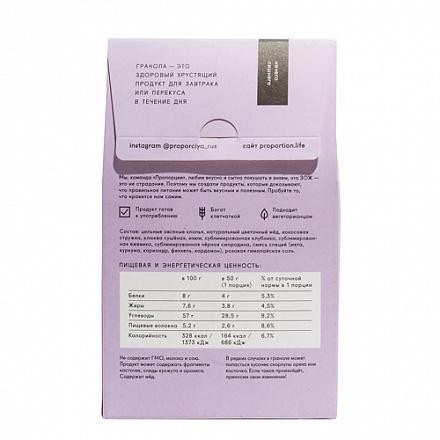 granola-yagodnaya-proporciya-2