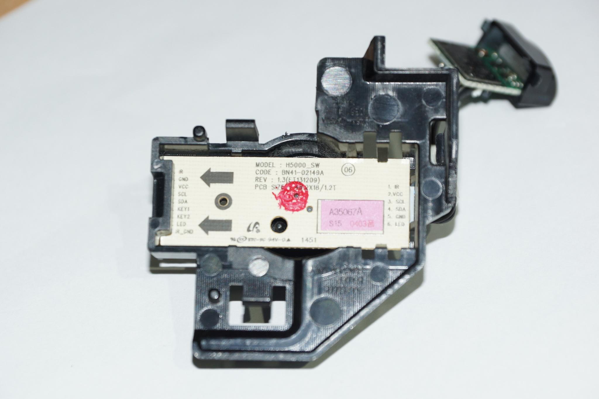 BN41-02149A H5000_SW кнопка-джойстик телевизора Samsung