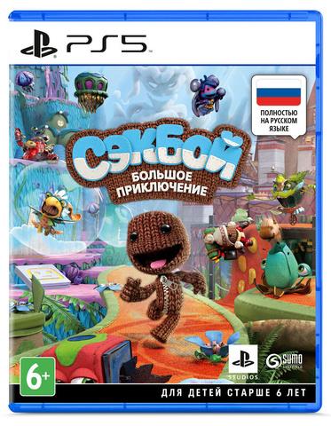 Игра Сэкбой Большое Приключение для PlayStation 5 на Blu-Ray диске