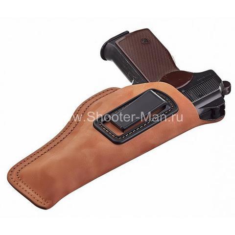 Кобура скрытого ношения для пистолета Стечкина, поясная ( модель № 16 )