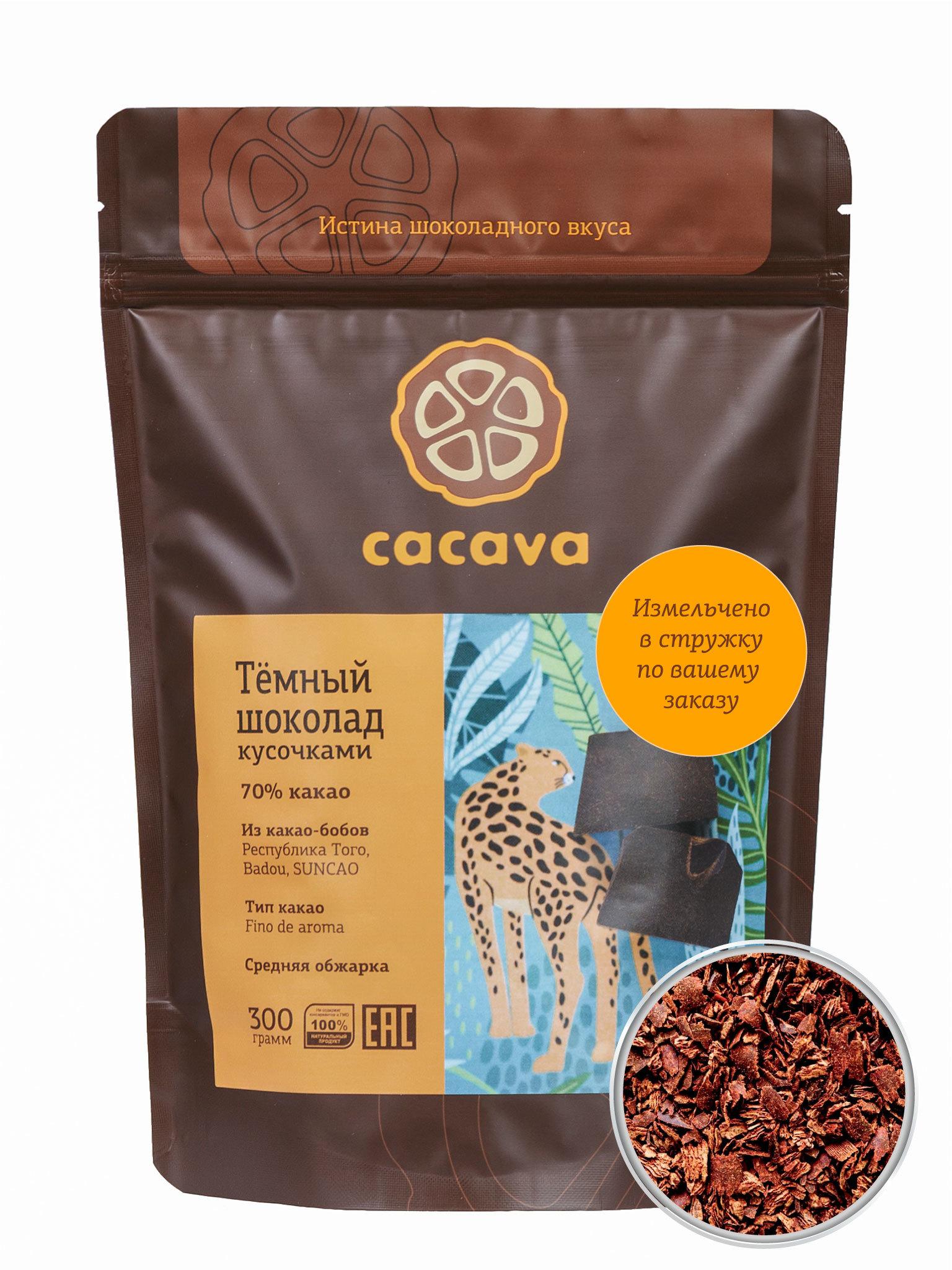 Тёмный шоколад 70 % какао в стружке (Того, Badou), упаковка 300 грамм