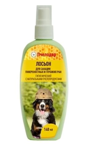 купить Пчелодар Лосьон для санации ран собак и кошек