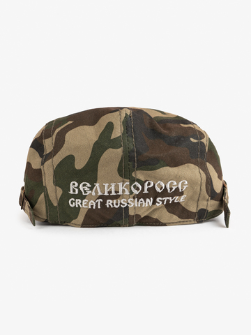 "Camouflage cap Rostov ""Peace enforcement"""