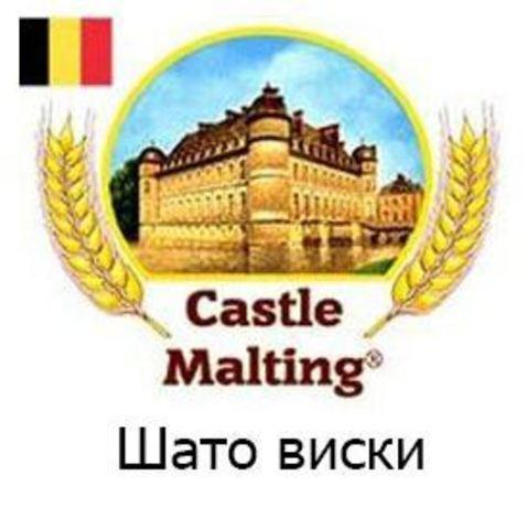 Солод для виски Castle Malting Шато виски