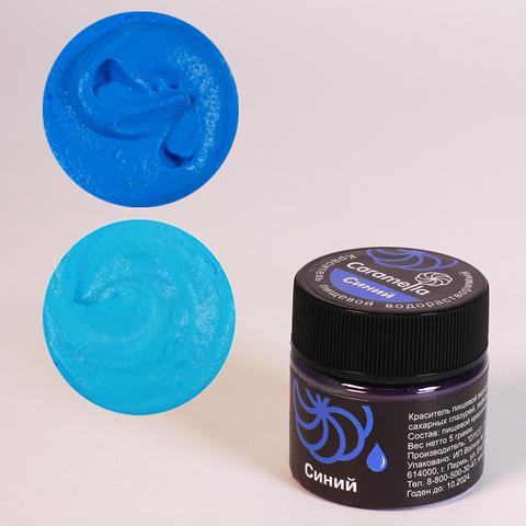 Caramella водо-ый краситель,Синий, 5гр