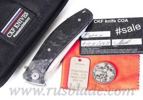 CKF MKAD Marun Skull custom one-off