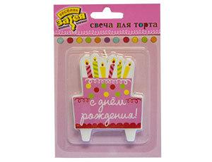Свеча для торта С Днем Рождения Сладкий Праздник