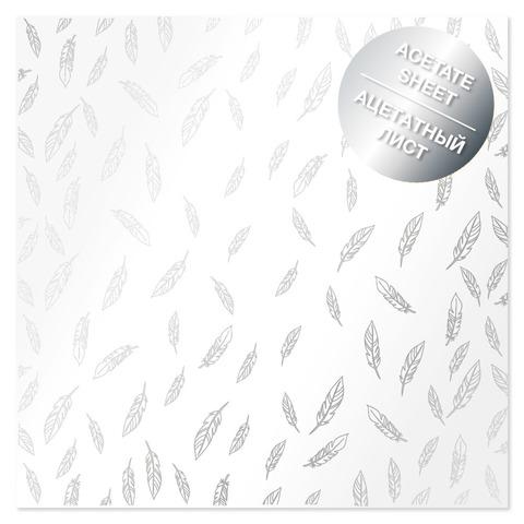 Ацетатный лист с фольгированием Silver Feather