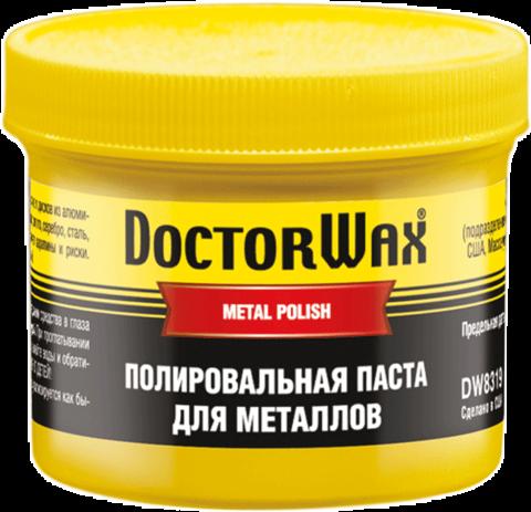 8319 Паста для металлов  METAL POLISH 150 мл