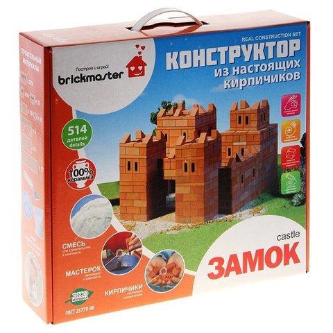 Конструктор BRICKMASTER - Замок, 514 деталей