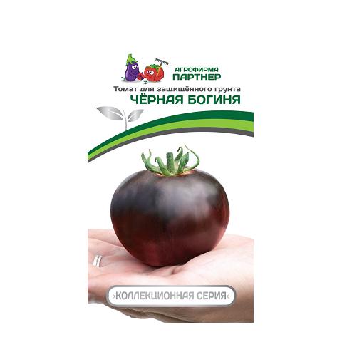 Черная богиня 10шт томат (Партнер)
