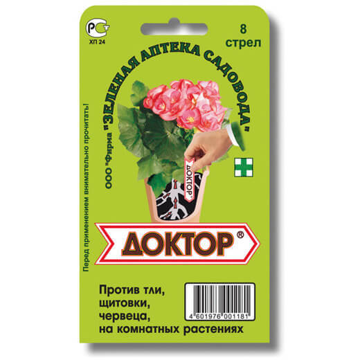 Палочки от вредителей Зеленая аптека садовода