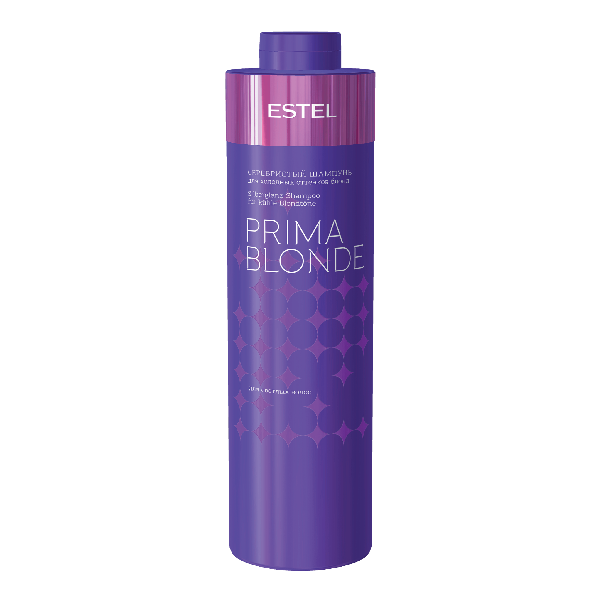 Серебристый шампунь для холодных оттенков блонд PRIMA BLONDE, 1000 мл