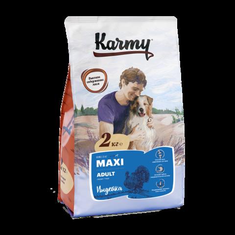 Karmy Maxi Adult Сухой корм для собак крупных пород с индейкой