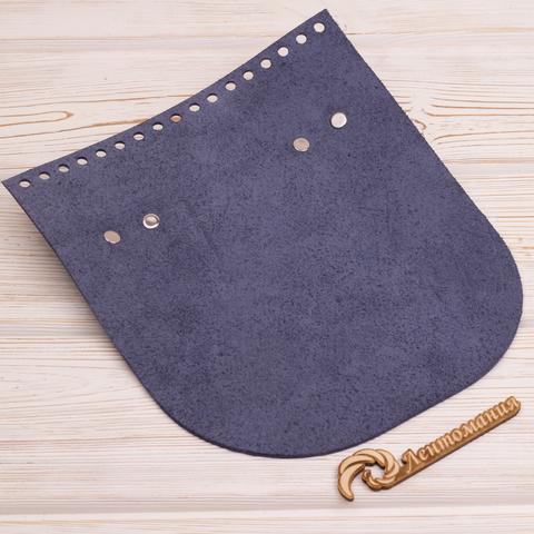 """Клапан для сумочки с ручкой кожаный """"Синий"""""""