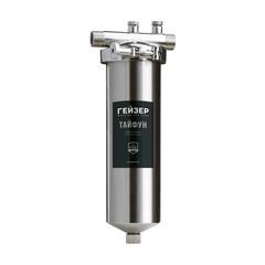 Гейзер корпус магистрального фильтра Тайфун 10SL 3/4 (50668)