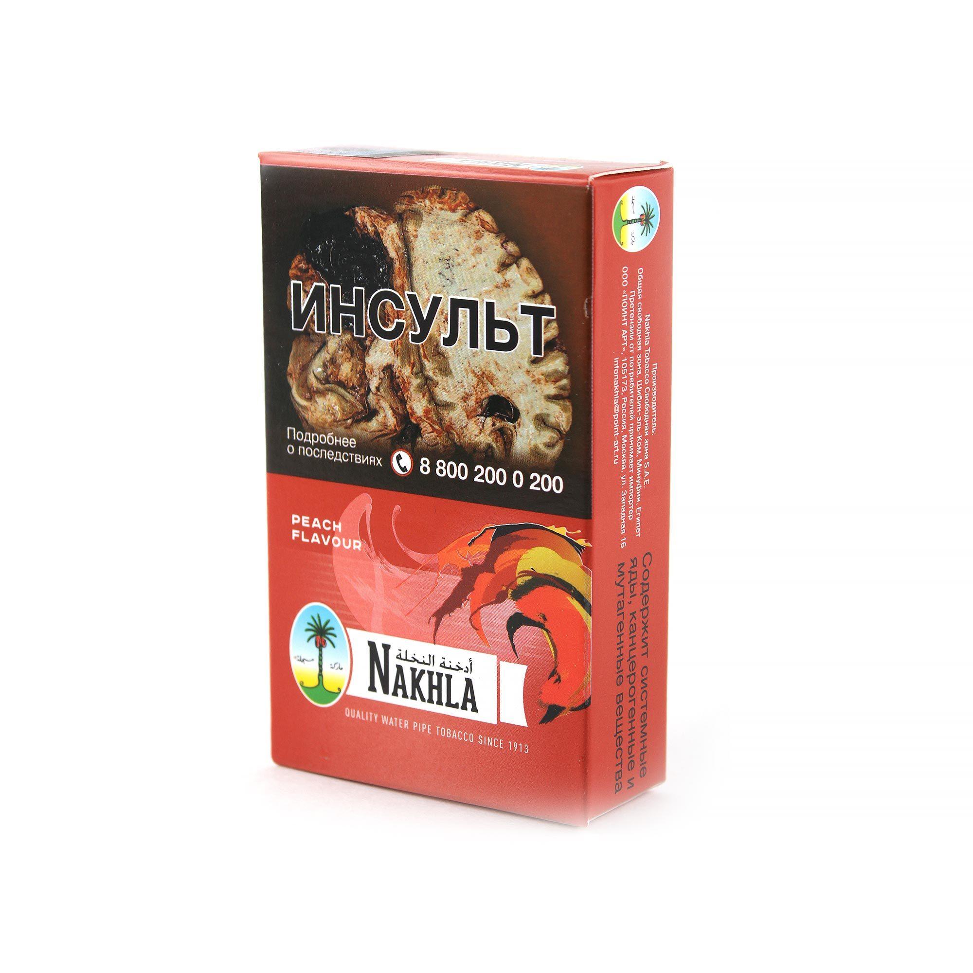 Табак для кальяна Nakhla Peach 50 гр
