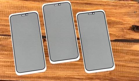 Стекло защитное Privacy iPhone 12 (6.1) 2.5D /black/ Антишпион