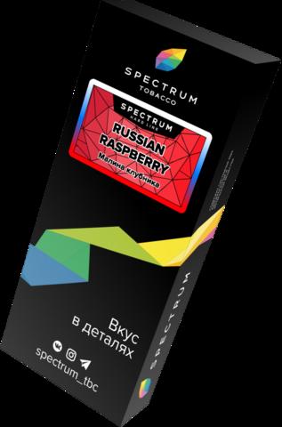 Табак Spectrum Hard Line Russian Raspberry (Русская Малина) 100г