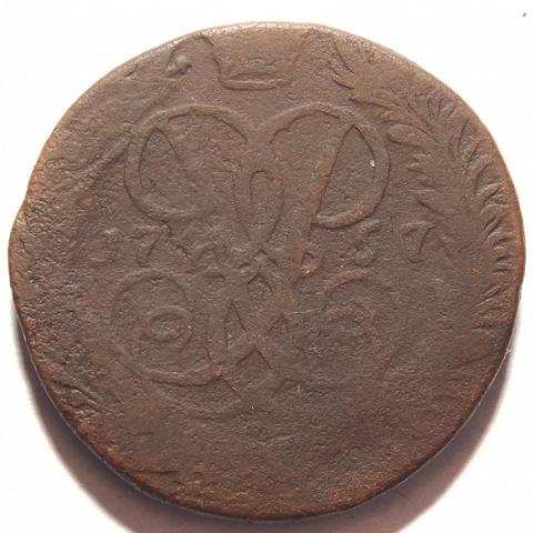 2 копейки 1757 год. Елизавета I. F-VF