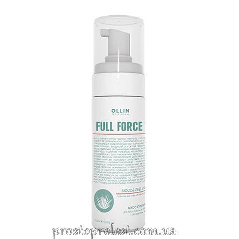 Ollin Professional Full Force Mousse-Peeling For Hair & Scalp - Мус-пілінг для волосся і шкіри голови з екстрактом алое