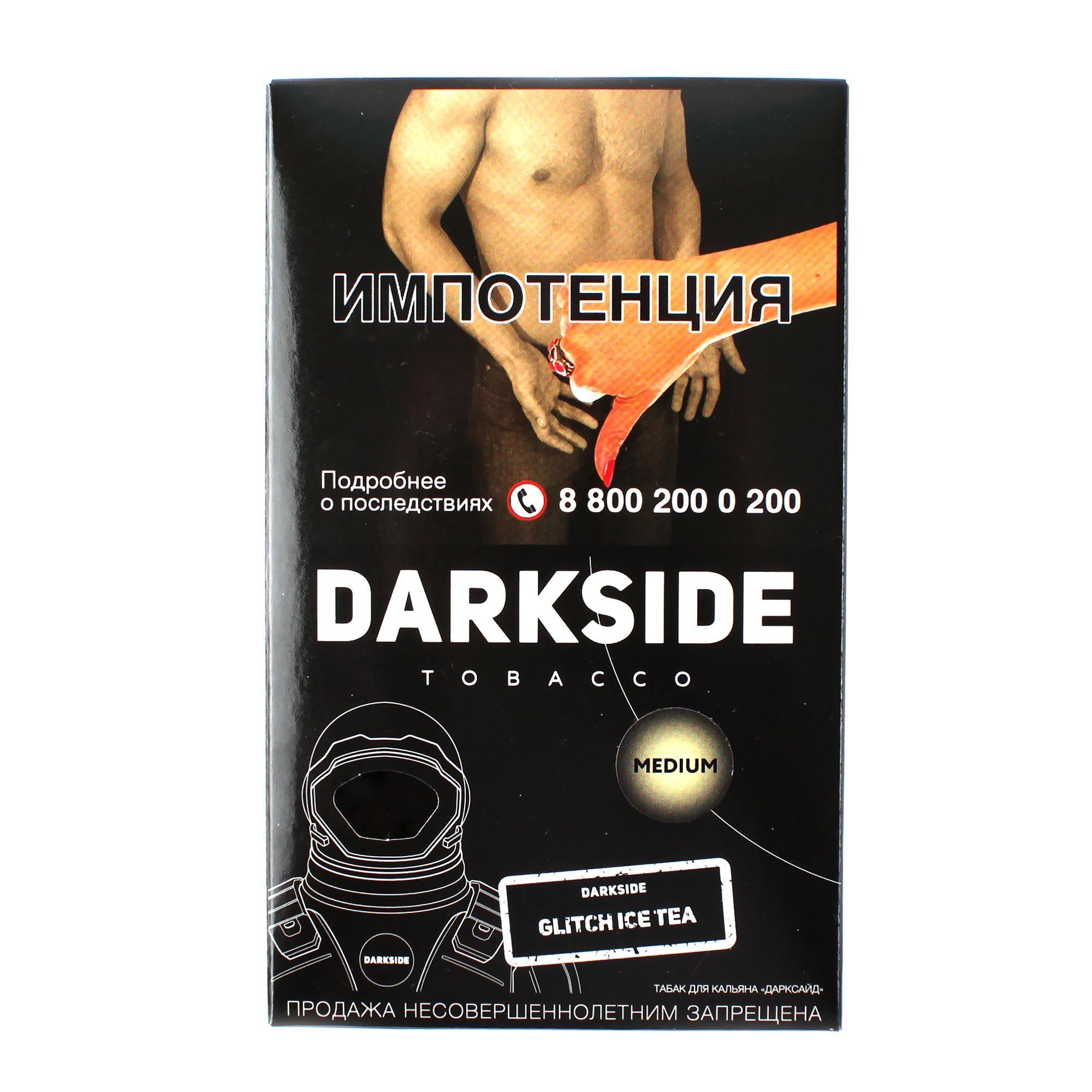 Табак для кальяна Dark Side Medium 100 гр Glitch Ice Tea