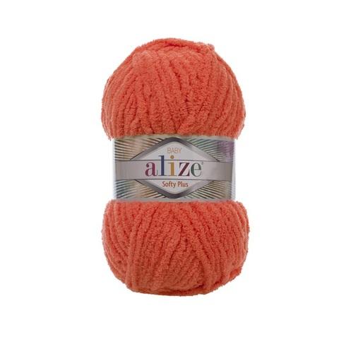 Пряжа Alize Softy Plus цвет 526