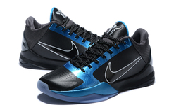 Nike Zoom Kobe 5 'Dark Knight'
