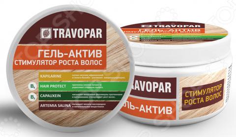Гель актив стимулятор  роста волос 250 мл Travopar НИИ Натуротерапии
