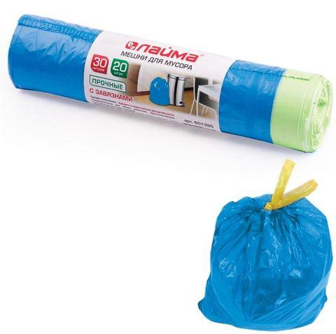 Мешки для мусора синие с завязками в рулоне 30л 20 шт
