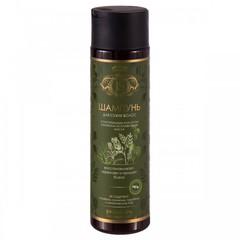 Шампунь для сухих волос | 270 мл | Jurassic Spa