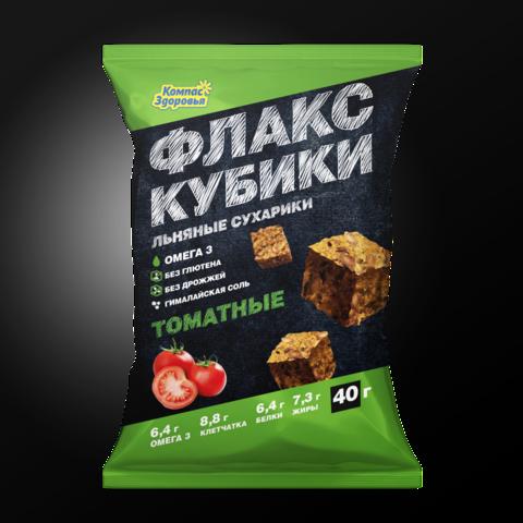 Флакс-кубики льняные сухарики С томатом, 40 гр. (Компас Здоровья)