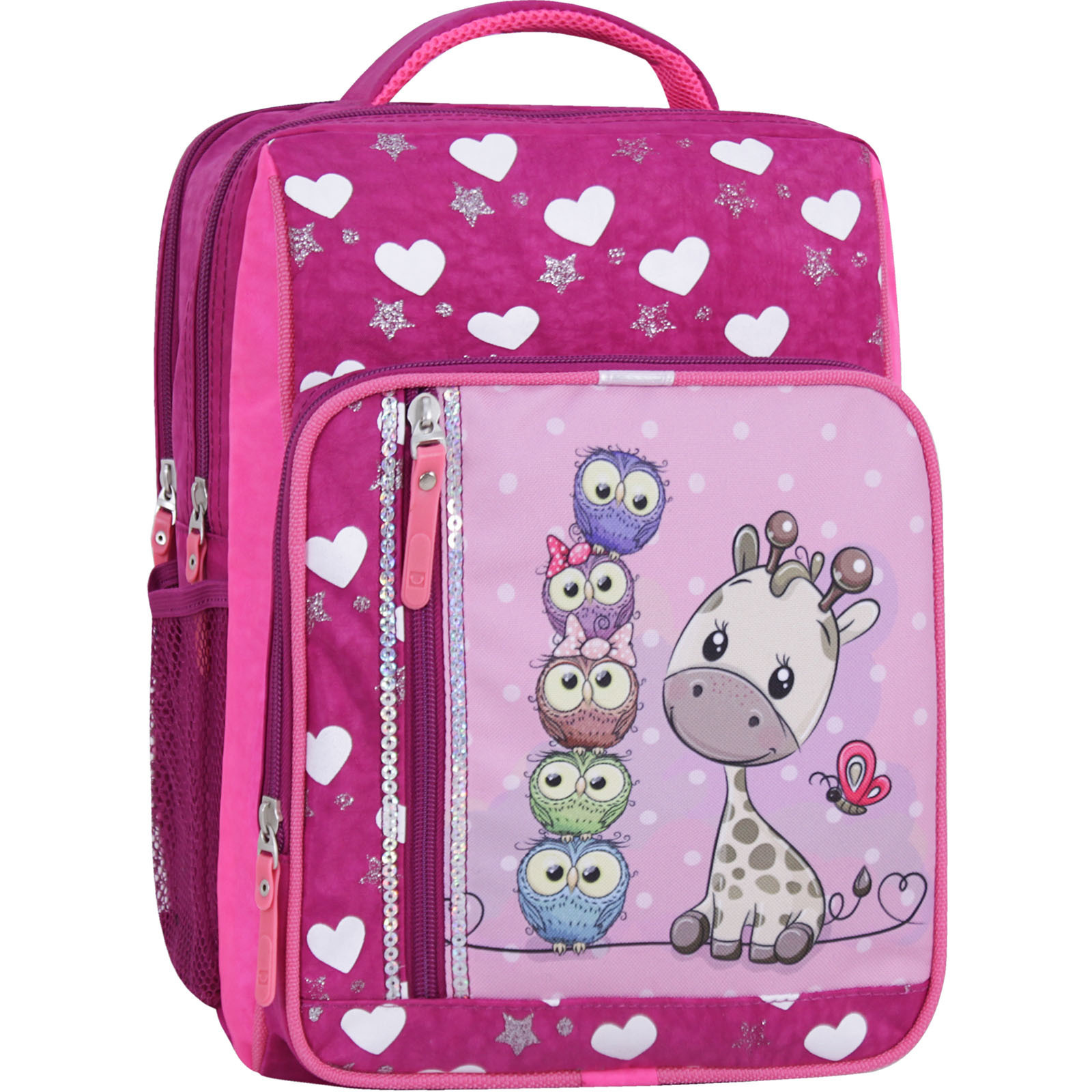 Школьные рюкзаки Рюкзак школьный Bagland Школьник 8 л. 143 малиновый 682 (0012870) IMG_2732_суб.682_-1600.jpg