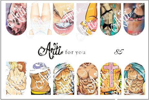 Слайдер наклейки Arti for you №85 купить за 100руб