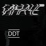 ДДТ / Иначе (CD)