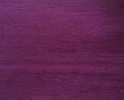 Викенд фиолетовый