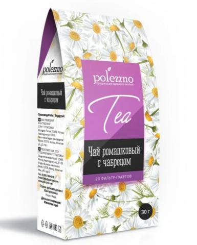 Polezzno ромашковый чай с чабрецом 30 г