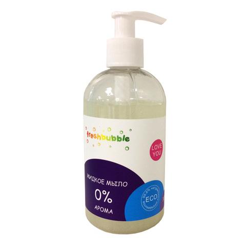 Levrana, Жидкое мыло 0% арома freshbubble, 300мл