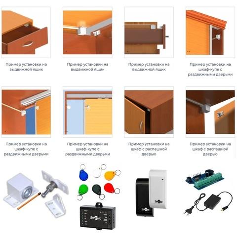 Электромеханический замок на шкаф