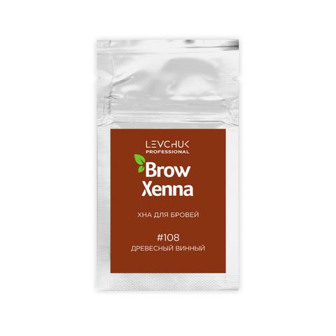 Хна для бровей BrowXenna #108, древесный винный, (саше-рефилл), 6г, 1 шт