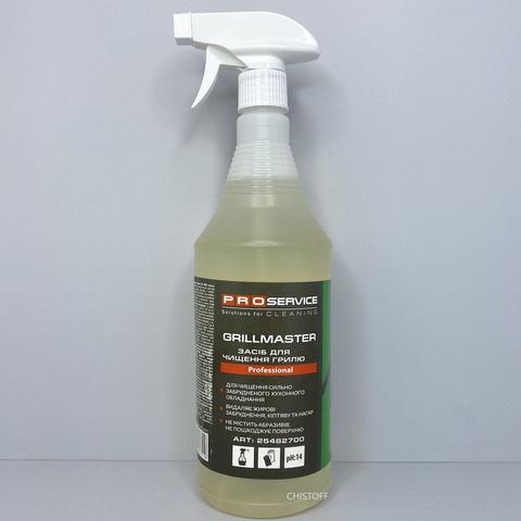 Средство для чистки гриля PRO Service GRILLMA 1 л, с распылителем
