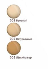 Крем-корректор тональный для проблемной кожи Classic , 20 мл ( Белита )