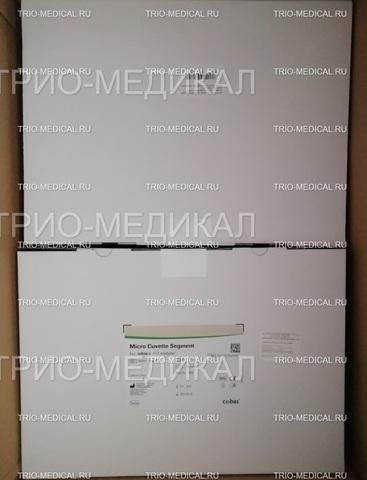 04357108001 СЕГМЕНТЫ ИЗМЕРИТЕЛЬНЫХ КЮВЕТ КОБАС TRIOMEDICALС 111, 1680ШТ