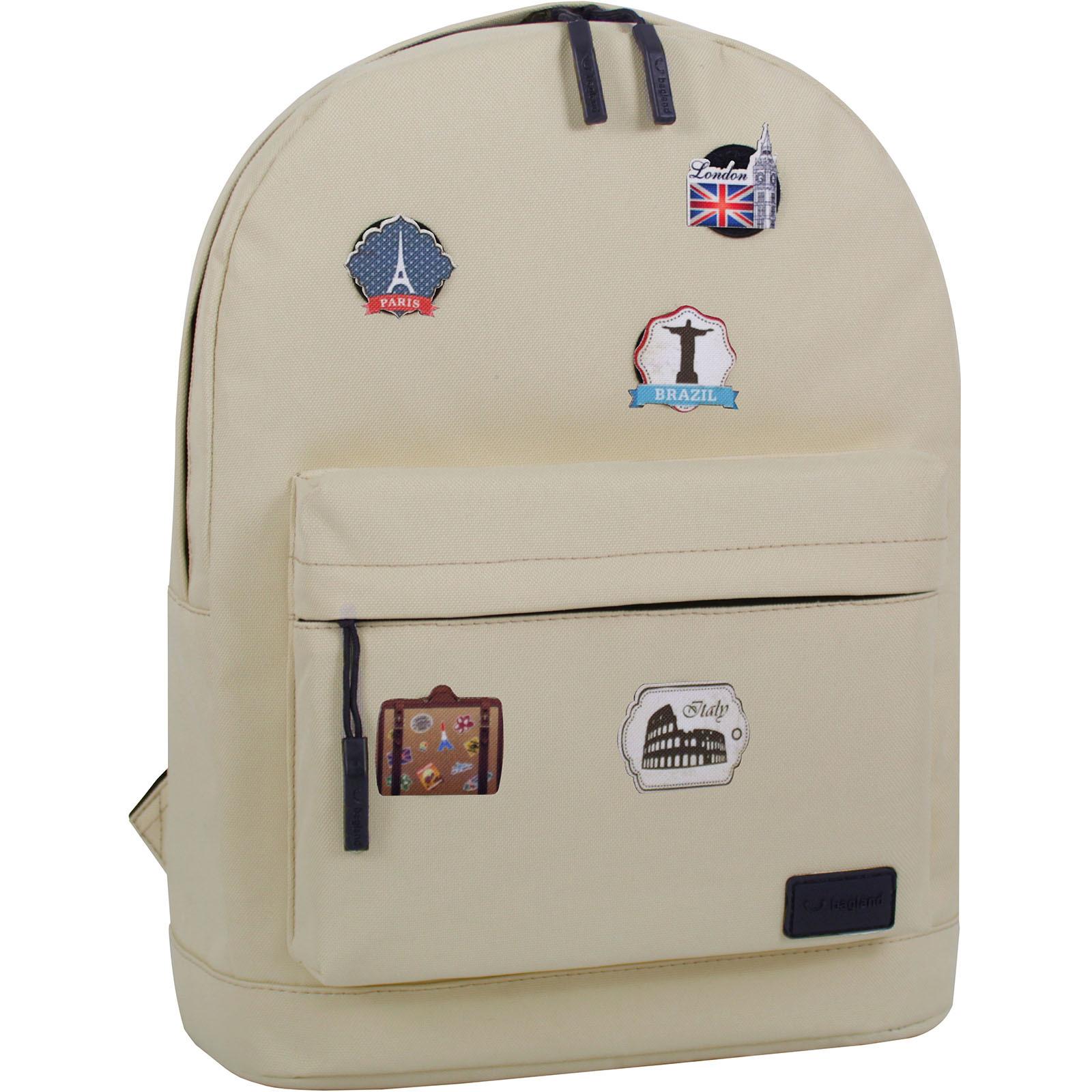 Рюкзак Bagland Молодежный W/R 17 л. 276 бежевый (00533662 Ш) фото 1