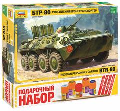 Советский БТР-80