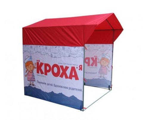 Торговая палатка с логотипом «Домик» 2 x 2 из трубы Д 25мм
