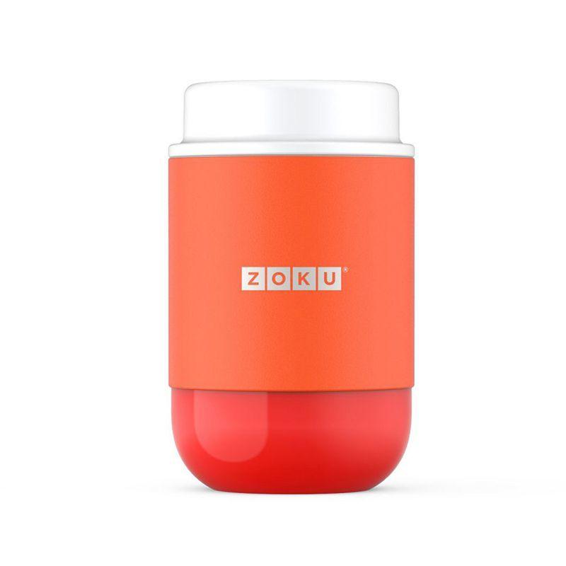 Вакуумный контейнер Neat Stack оранжевый, 475 мл